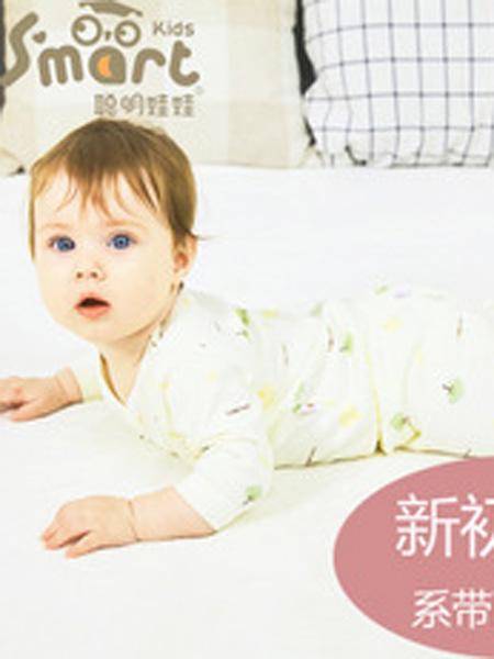 聪明娃娃童装品牌2019秋冬纯棉宝宝连体衣婴儿爬服