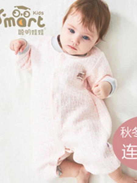 聪明娃娃童装品牌2019秋冬哈衣包屁衣服