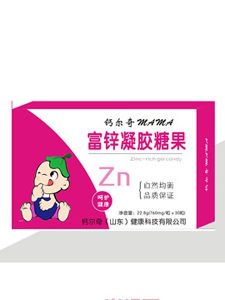 �}��奇MAMA��菏称�栏�z�y,旨在改善幼�旱�I�B��r