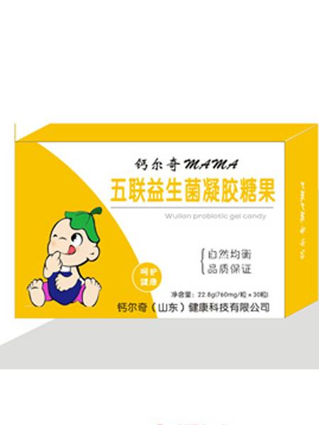钙尔奇MAMA婴儿食品五联益生菌凝胶糖果 钙尔奇-果蔬铁凝胶糖果