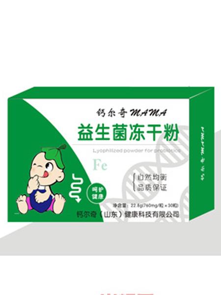 钙尔奇MAMA婴儿食品益生菌冻干粉凝胶糖果
