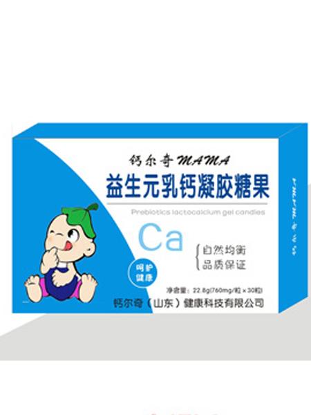 钙尔奇MAMA婴儿食品益生元乳钙凝胶糖果
