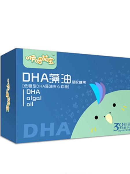 咿呀萌宝婴儿食品DHA藻油凝胶糖果