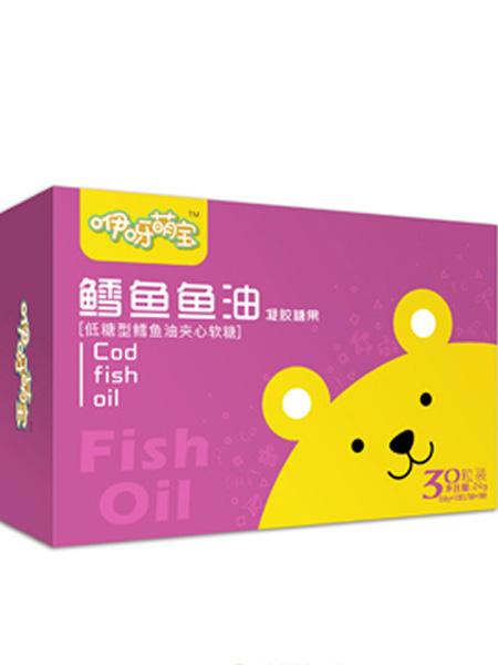 咿呀萌宝婴儿食品鳕鱼鱼油凝胶糖果