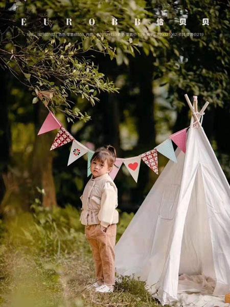 恰贝贝童装品牌, 加盟安全、有效、温和的品质产品