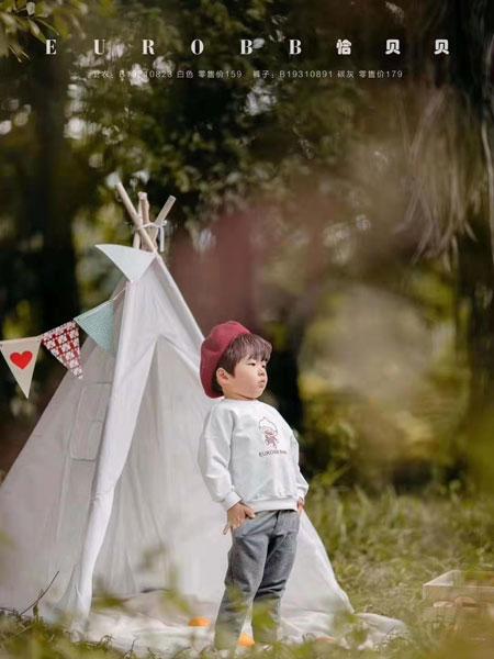 恰贝贝童装品牌诚邀加盟,热爱生活、懂得品质生活