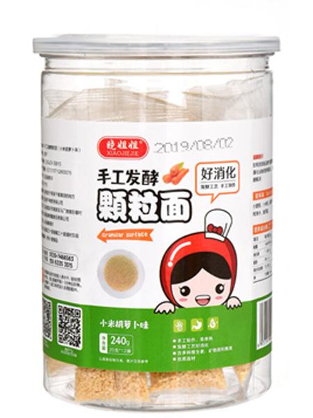 晓姐姐婴儿食品手工发酵小米胡萝卜颗粒面