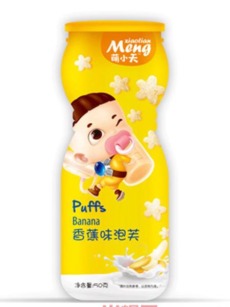 萌小天婴儿食品泡芙-香蕉味