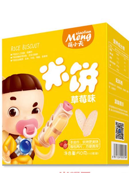 萌小天婴儿食品米饼-草莓味