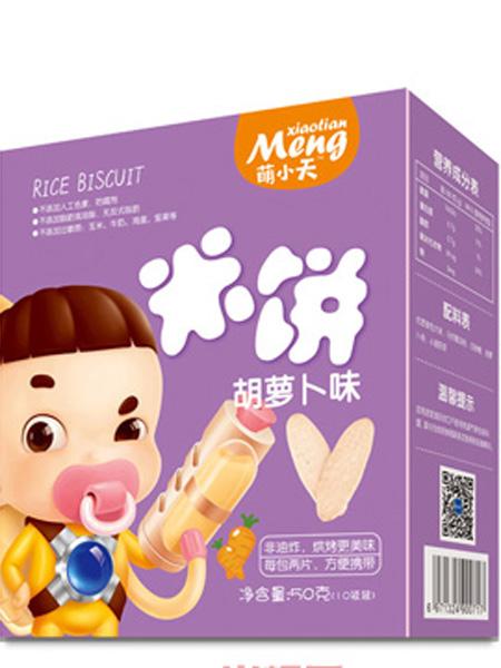 萌小天婴儿食品米饼-胡萝卜味