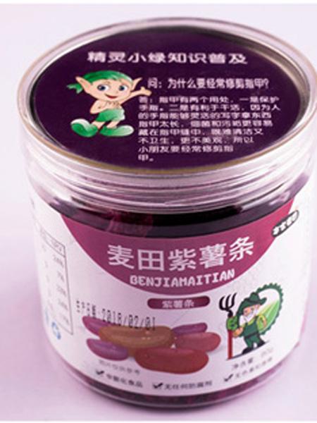 本家麦田婴儿食品紫薯条