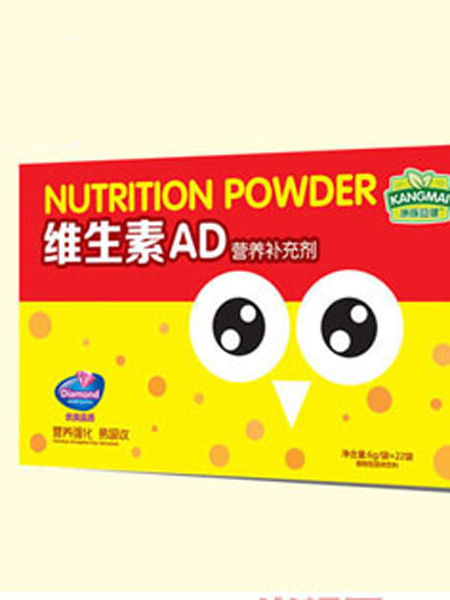 康脉益健 金冠聪贝婴儿食品维生素AD