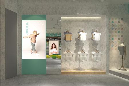 棉绘店铺展示