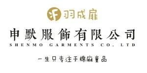上海申默�Q易有限公司