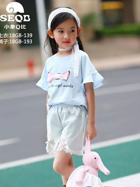 小象Q比童装品牌2019春夏短袖