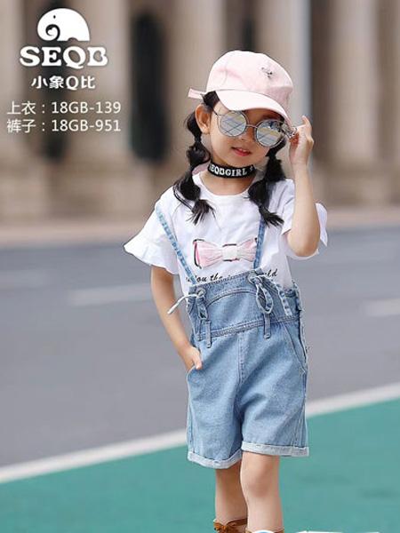小象Q比童装品牌2019春夏时尚背带裤
