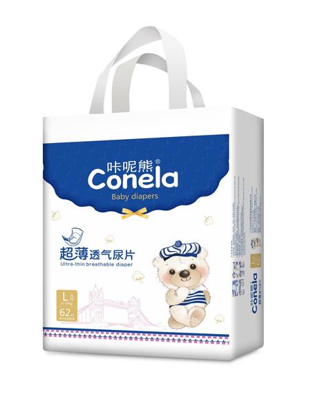 咔呢熊婴童用品婴儿纸尿裤 L 码(大包装S-XL码)