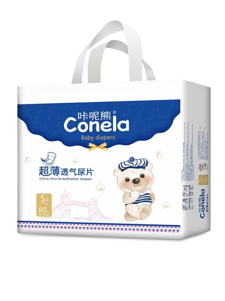 咔呢熊婴童用品婴儿纸尿裤 S 码(小包装S-XL码)