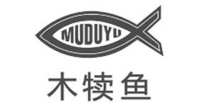 木犊鱼MDY