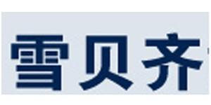 雪豆�R服�(上海)有限公司