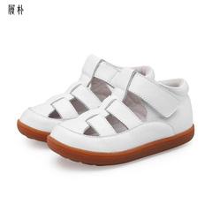 履朴童鞋品牌2019秋冬防出汗新款鞋