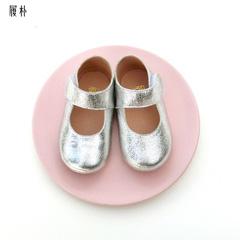 履朴童鞋品牌    品牌专业而高效,诚邀您的加盟