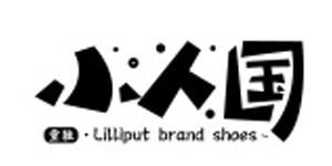温州市国鼎鞋业有限公司