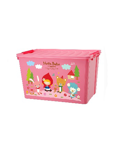 Hello Bebe婴童用品储物收纳盒