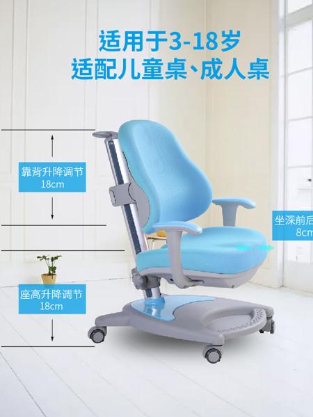 JOCU卓酷婴童用品2019秋冬智慧D椅