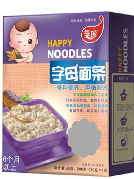 每珍婴儿食品字母面条