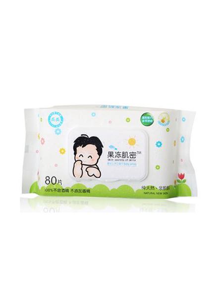 兵兵婴童用品婴幼儿手口专用湿巾