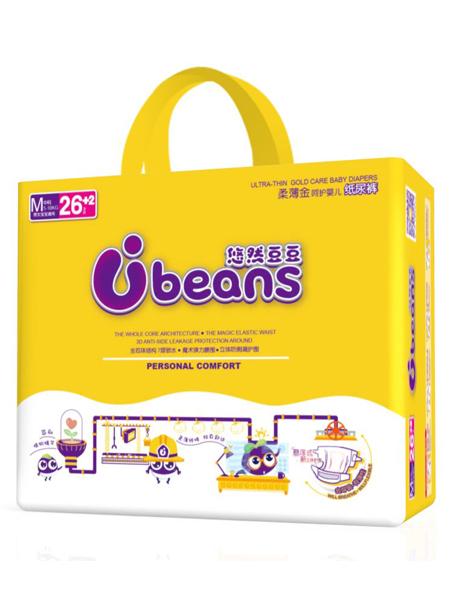 悠然豆豆婴童用品全芯体柔薄金呵护婴儿纸尿片M码