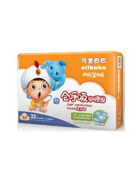 阿里巴巴婴童用品婴儿柔柔护理垫
