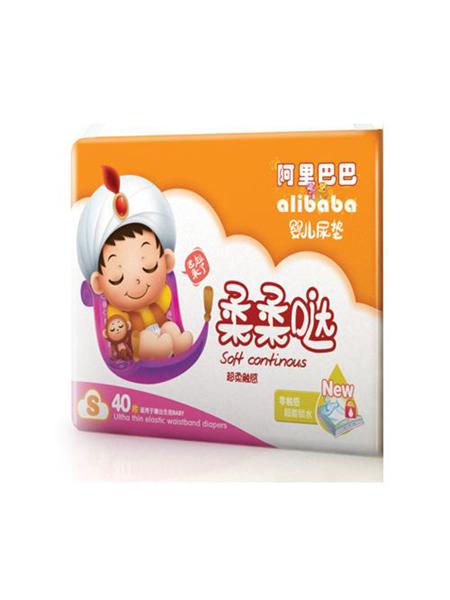 阿里巴巴婴童用品婴儿270°环腰弹性裤