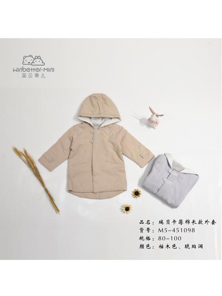 英贝蒂儿童装品牌 注重宝宝的穿着舒适度