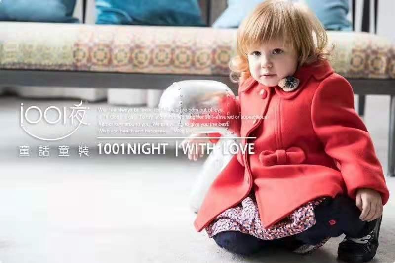 1001夜童装品牌2019秋冬新款大红色长款长袖大衣