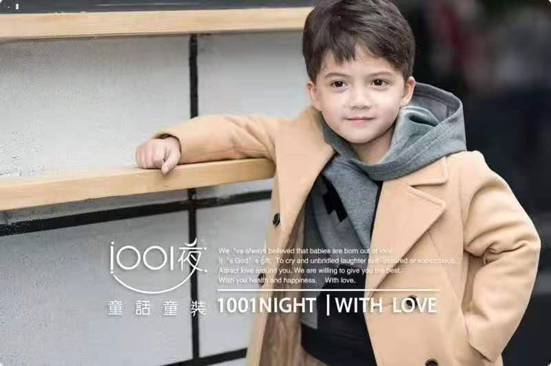 1001夜童装品牌2019秋冬新款丝绸外套夹克