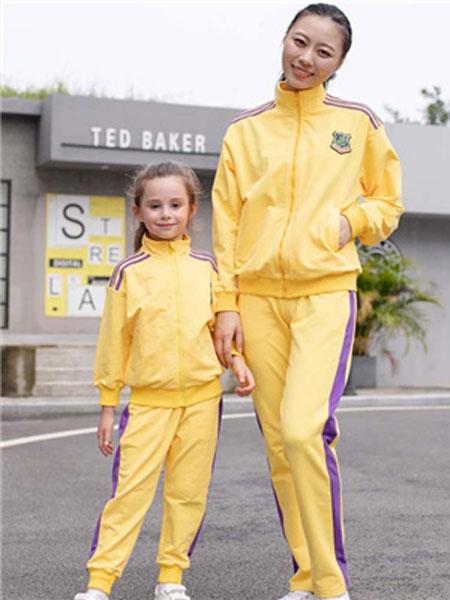 米乐橙MIROCH童装品牌2019秋季黄色运动亲子套装