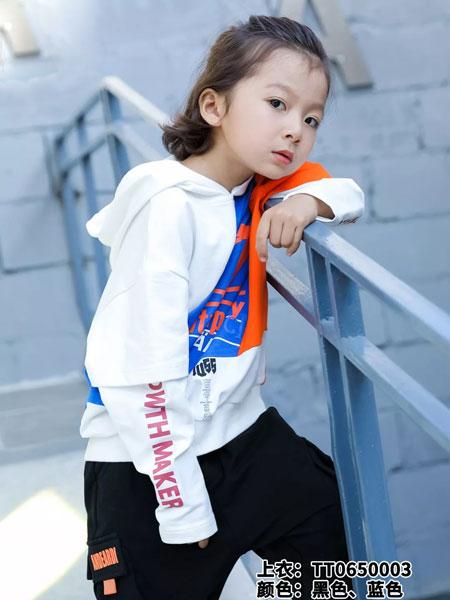 图零钱TUBOY童装品牌2020春夏新品印字图案带帽卫衣