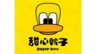 SugarDuck