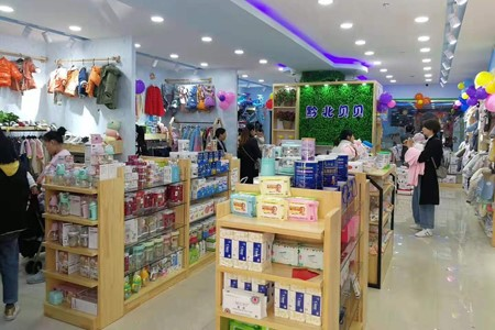黔北贝贝店铺展示