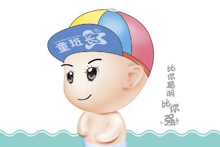 童班长纸尿裤_拉拉裤_尿不湿_加盟代理婴童用品