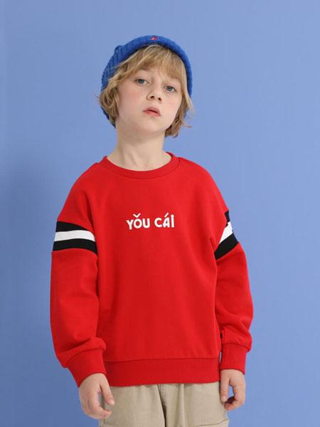 小才宝童装品牌2020春夏新款纯色简洁卫衣