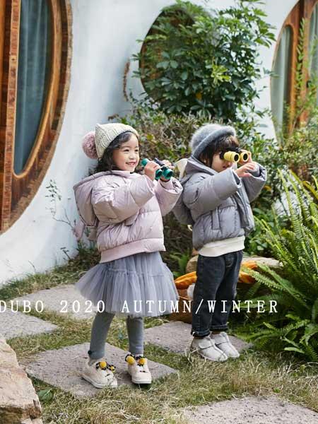 嘟卜童装品牌2020春夏新款纯色带帽保暖羽绒服