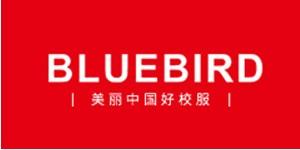 成都市蓝鸟服装有限公司