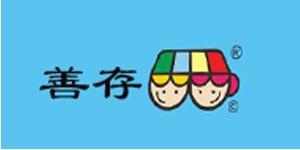 善存(广州)生物研究有限公司