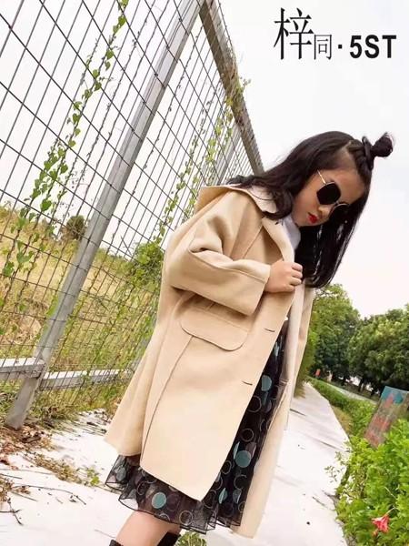 5ST童装品牌2019秋冬时尚毛呢大衣