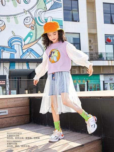 卡儿菲特童装品牌2020春夏拼接色卫衣