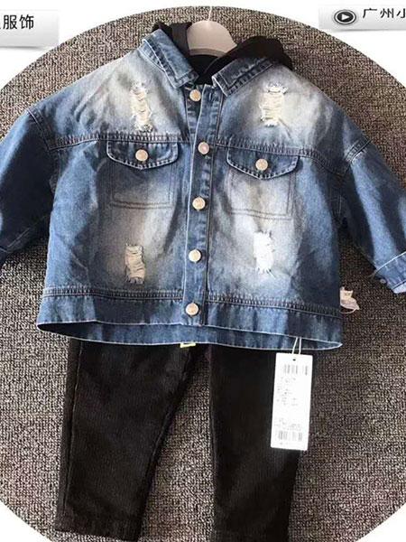 小明星童装品牌专营:国内一、二线品牌童装的订单尾货