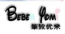 BEBER YOMi笔波优米